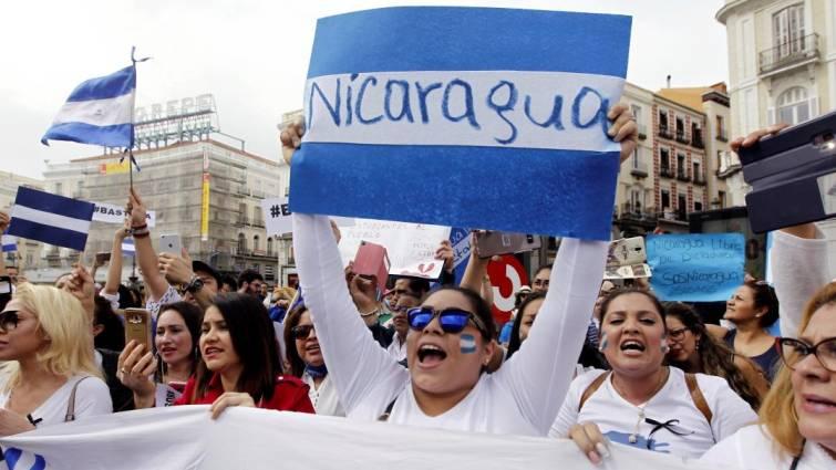 CONDENAMOS Y EXIGIMOS EL CESE INMEDIATO DE LAS VIOLACIONES A LOS DERECHOS HUMANOS EN NICARAGUA